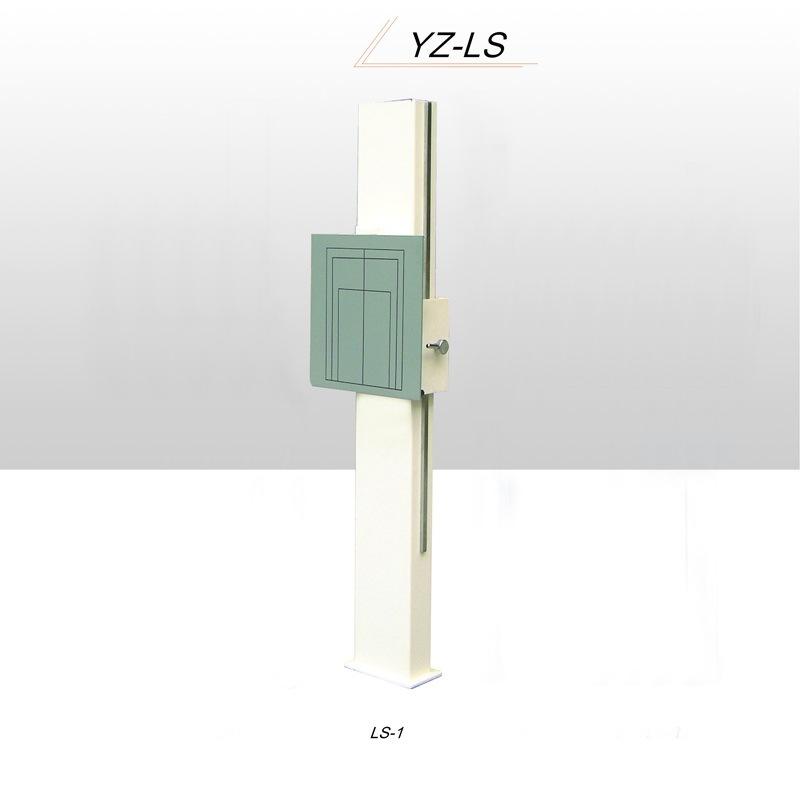 Yz-Ls-1 X-ray Machine Bucky Stand 12