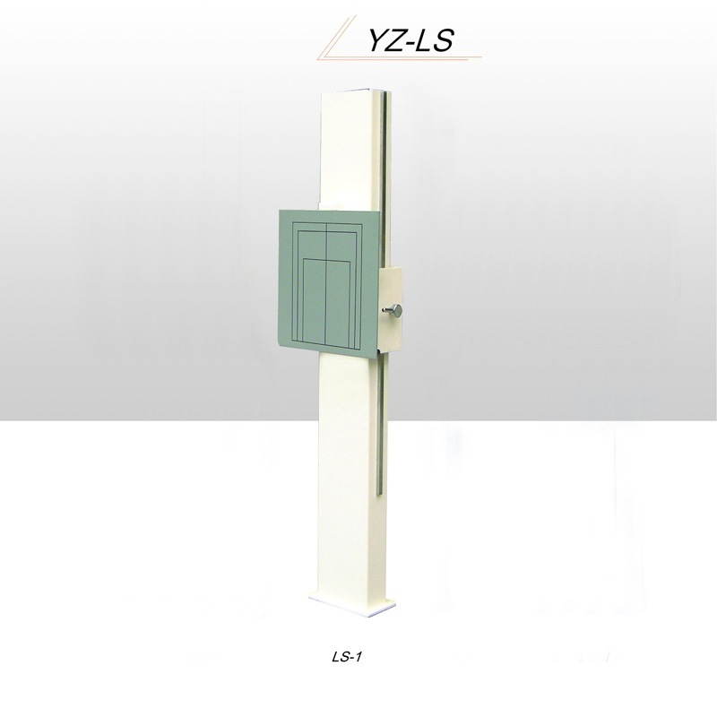 Yz-Ls-1 X-ray Machine Bucky Stand 9