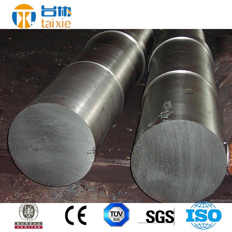 Free Cutting Steel 1212 Alloy Steel Bar