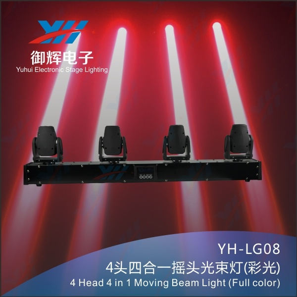 New Arrival Professional LED RGBW 4 in 1 Moving Head Beam Light 4 Head Moving Bar Light
