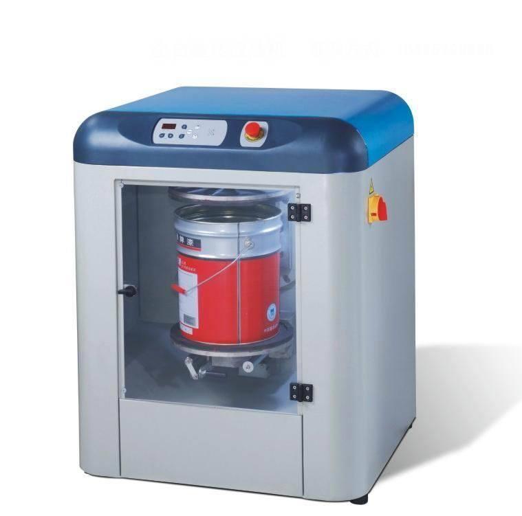 Paint System (JY-50A)