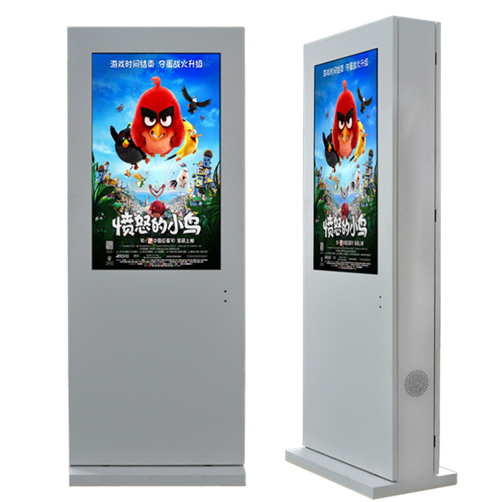 42 Inch Floor Standing Outdoor Advertisement LCD Display Digital Signage