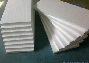 Flame-Retardant EPS, Fire Resistant EPS in China