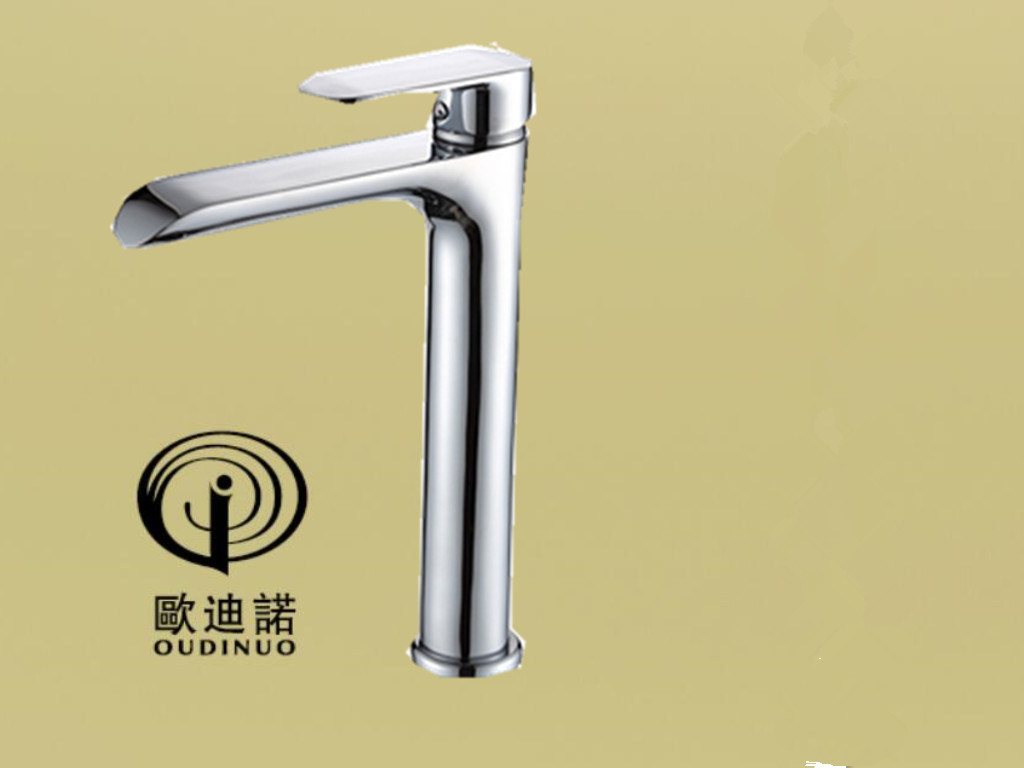 New Style Brass Single Handle Basin Mixer & Faucet 70071-1