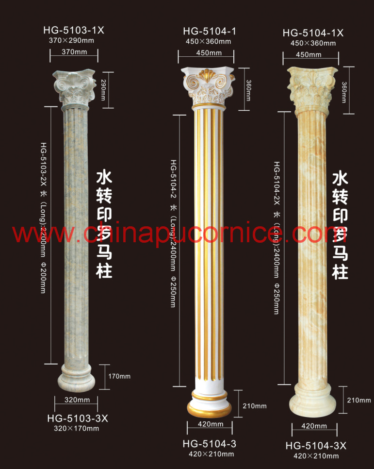Decorative PU Roman Pillar for Hotel Guestroom Decor