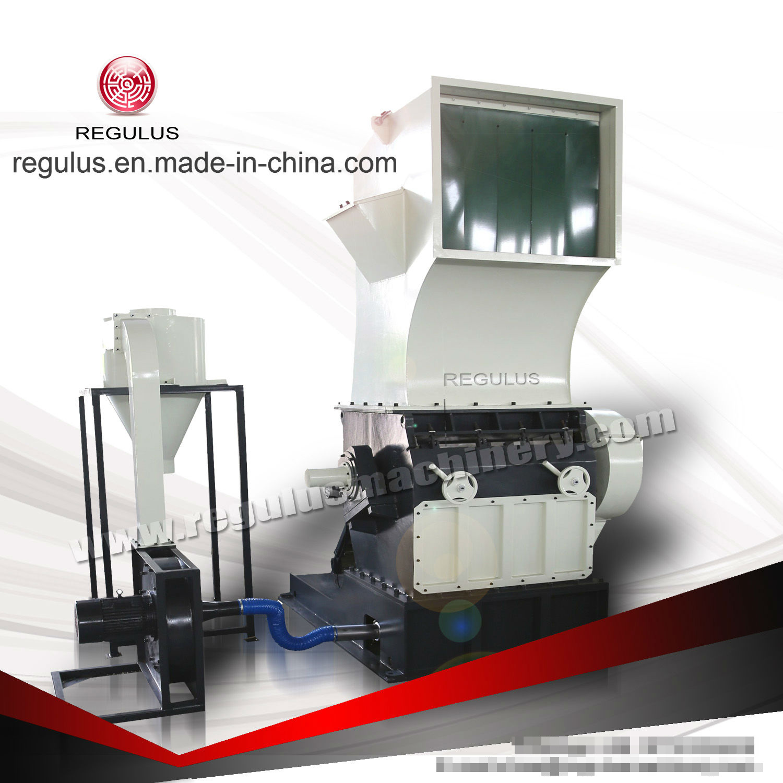 Plastic Crusher/Plastic Granulator