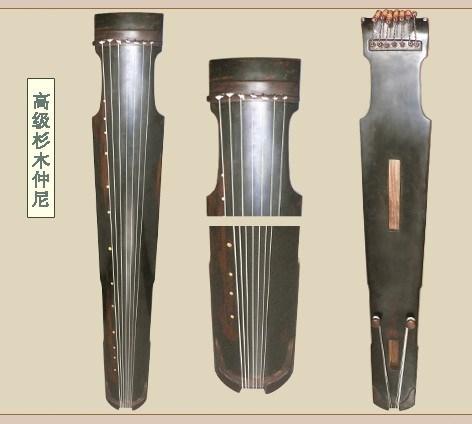 chinese guqin: