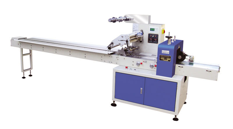 Pillow Auto Packaging Machine (GZB450-A)