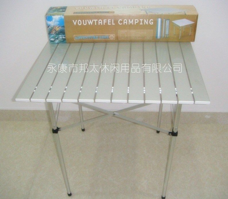 Outstanding Outdoor Folding Aluminum Camping Table (BTT-002) 794 x 693 · 78 kB · jpeg