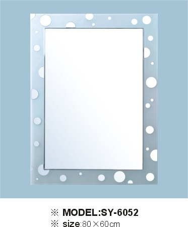China 5mm Silver Bathroom Mirror SY 6052 China Bath