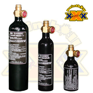 addberbe hu templates ja zeolite images dasani-water-bottle-sizesPaintball Co2 Tank Sizes