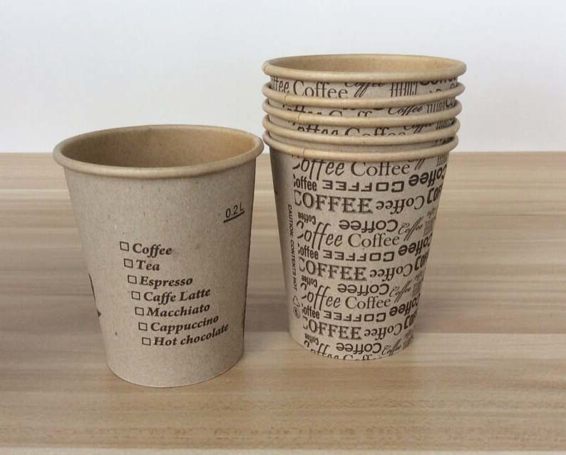 Kraft Paper Coffee Cup with Super Low Price