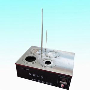 Adjustable Constant Temperature Water Bath