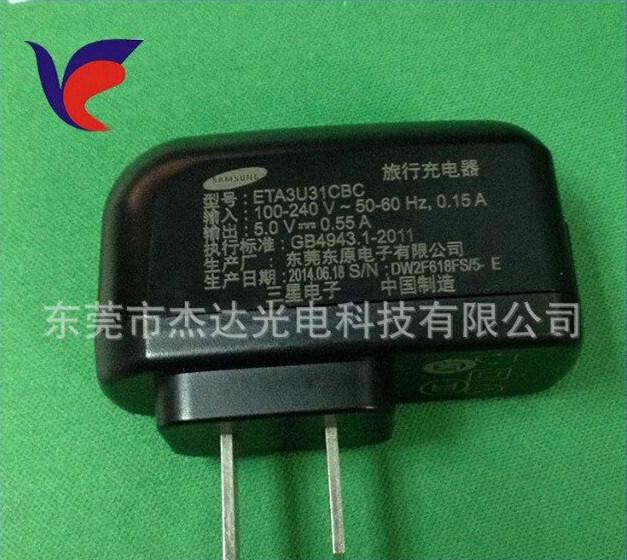 Portable Laser Marking/Engraving Equipment/Machine