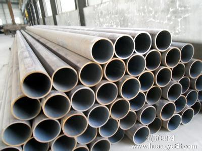 Sangao Premium Quality Steel Structure Pipe