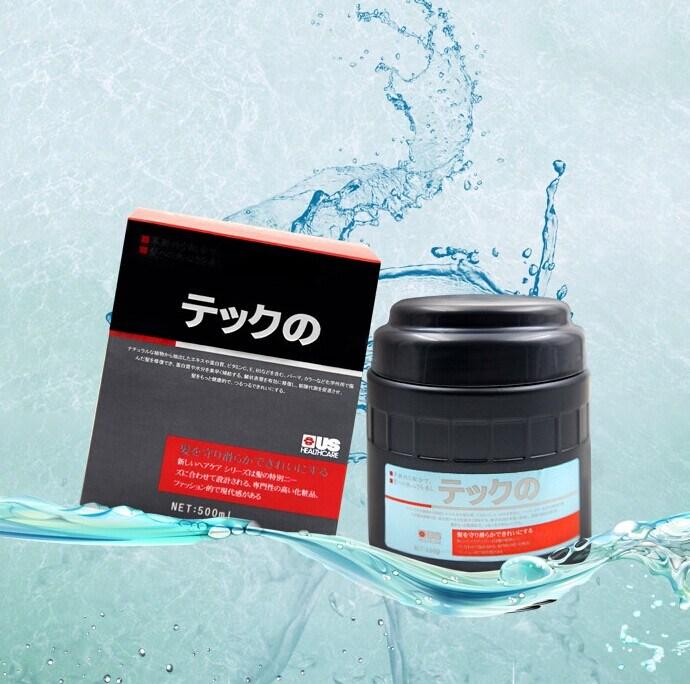 Meiki Silky&Soft Luxliss Keratin Collagen Hair Treatment