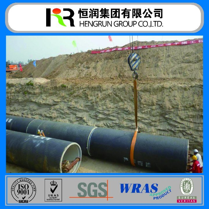 High Quality Pccp Pipe with Lowest Price for Water Supply