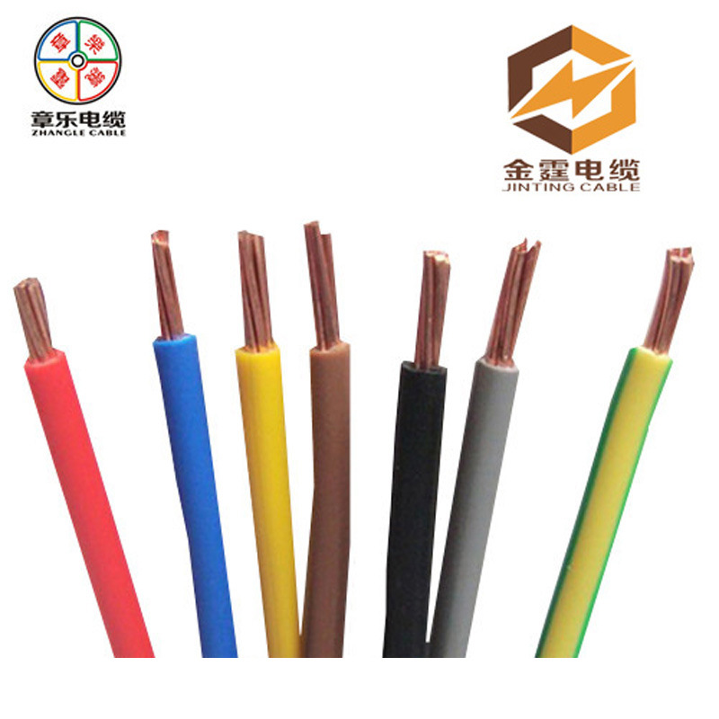 Electric Cable, Flexible Flat Cable, PVC Flat Cable (300/500V 2*2.5)