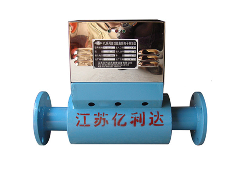 Filter Screen Type Electromagnetic Anti-Scaling Equipment