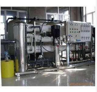 Water Treatment Plant//RO Water Machine/Water Treatment Unit (KYR-500)