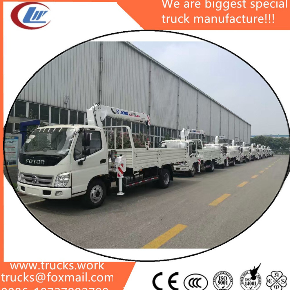 Sany Official 3.2ton Lorry Mounted Crane with Foldable Arm Sq3.2zk1