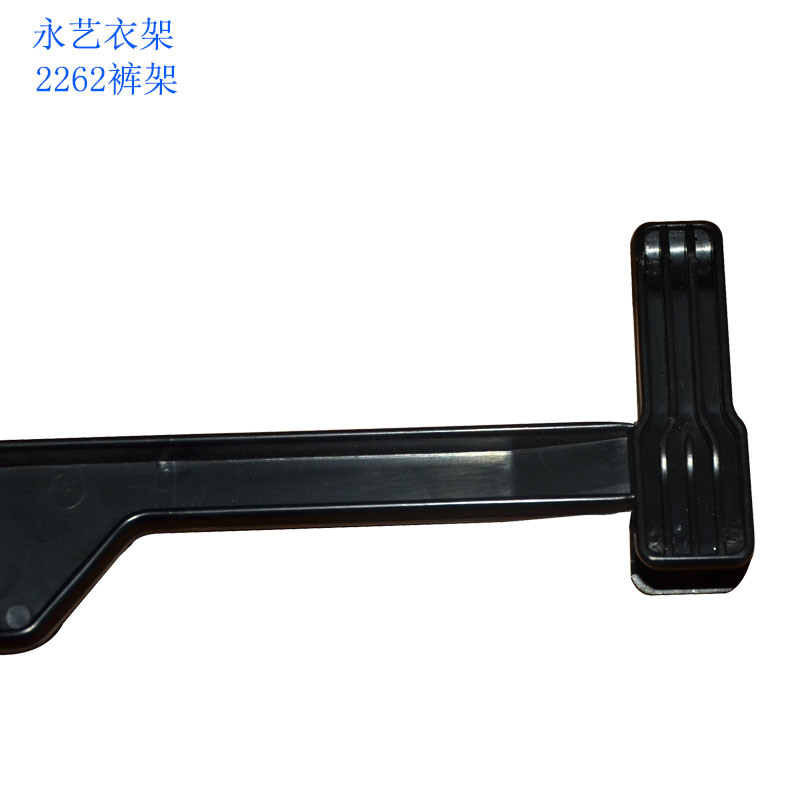Brand Fashion Shop Display Clips Black Plastic Velvet Pants Hangers