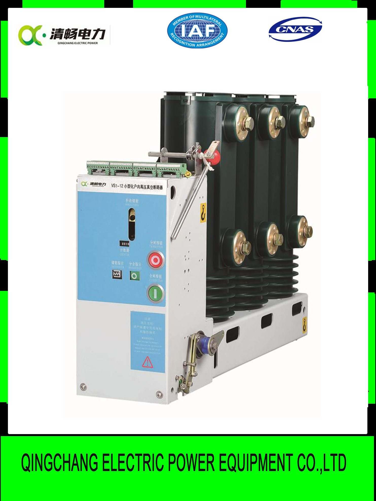 12kv Lateral Vacuum Circuit Breaker
