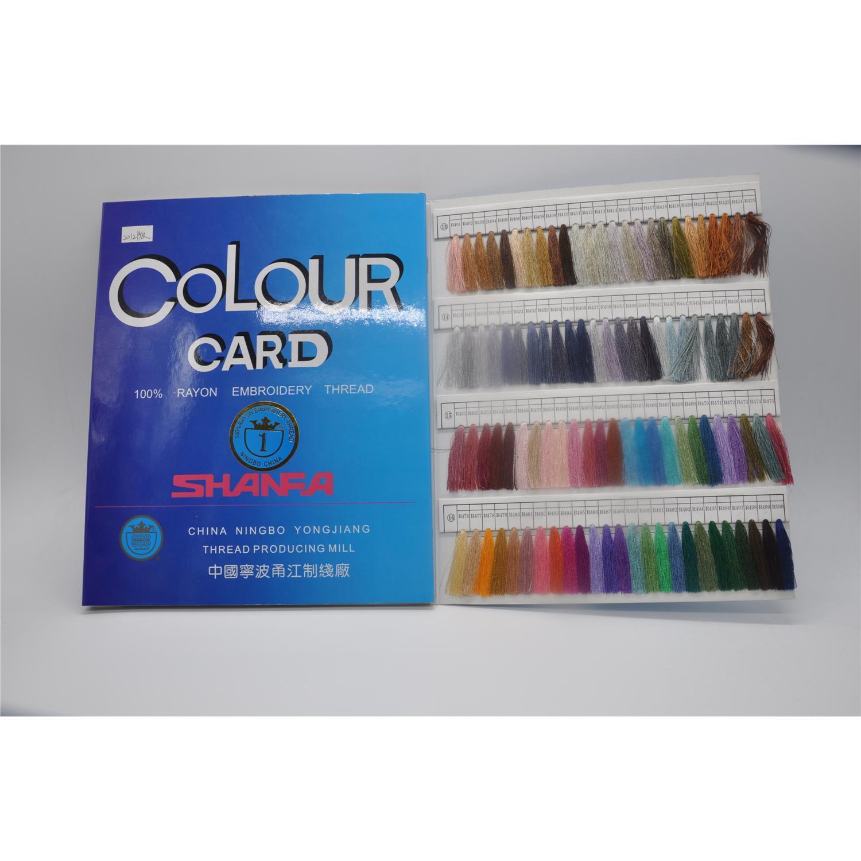 Shanfa 100% Rayon Viscose Embroidery Thread