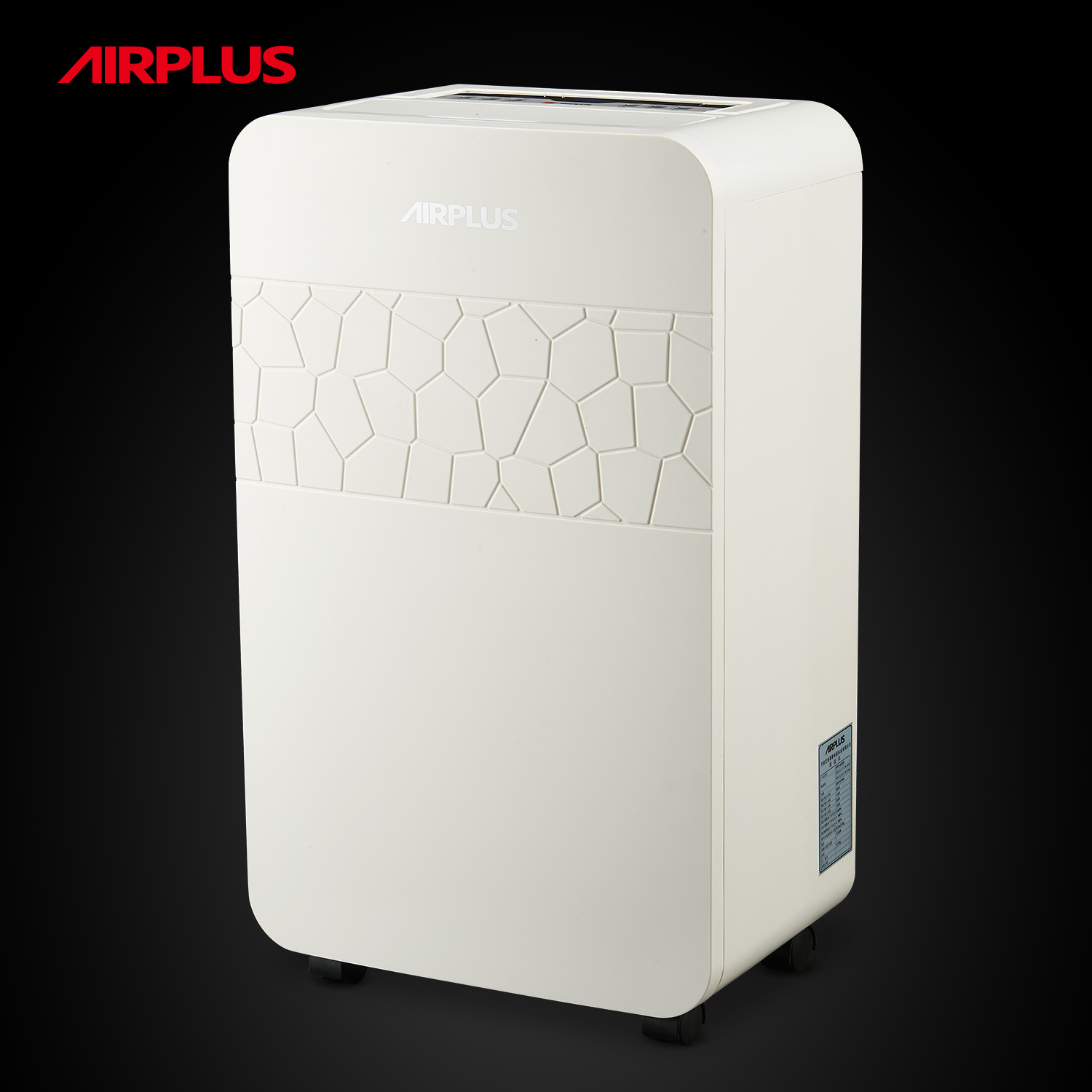 25L/Day Electronic Indoor Dehumidifier with 24 Hours Timer
