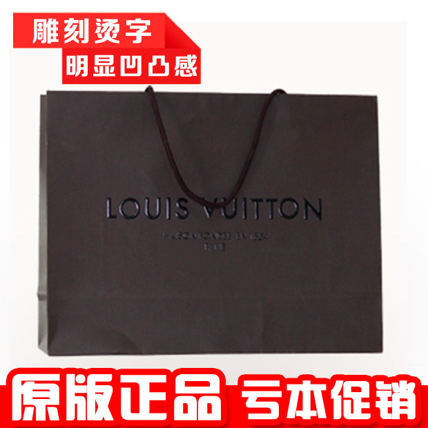 Printed Shopping Paper Bag with UV Logo