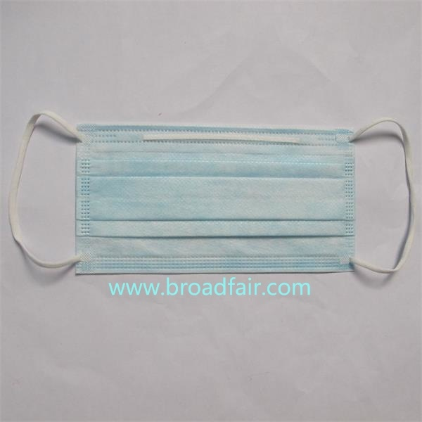 High Quality Ultrasonic Blank Face Mask Machine (BF-10)