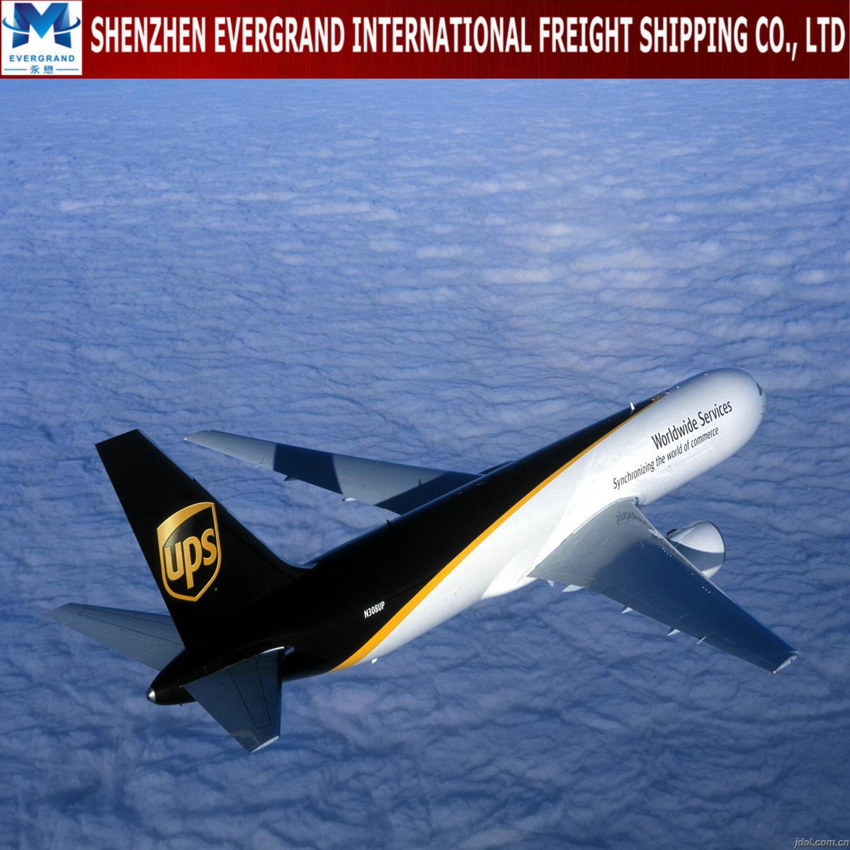 Discounted Express Air Freight Shipping Agent