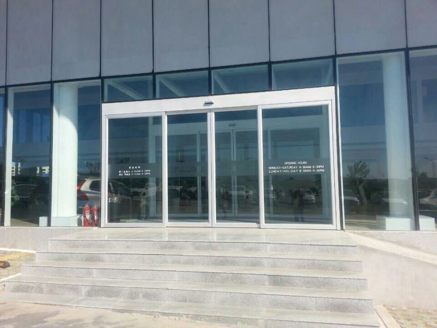 China 8mm 10mm 12mm Automatic Glass Entrance Door