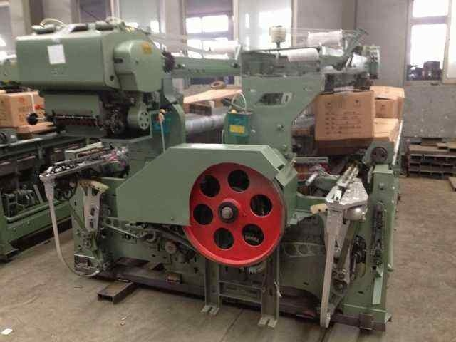 Hyr728-230t Normal Rapier Loom