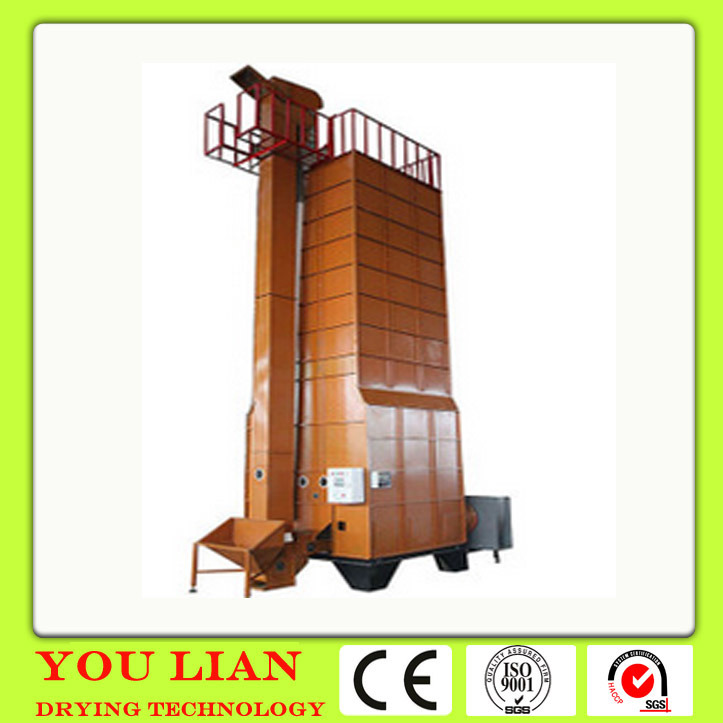 Hot Sale Pea Drying Machinery