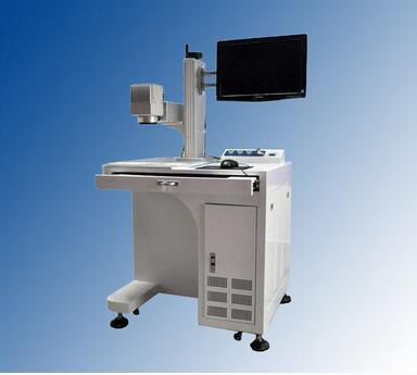High Performance Optical Fiber Laser Marking Machine