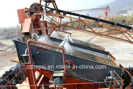 Quarry Plant Mutideck Vibrating Screen