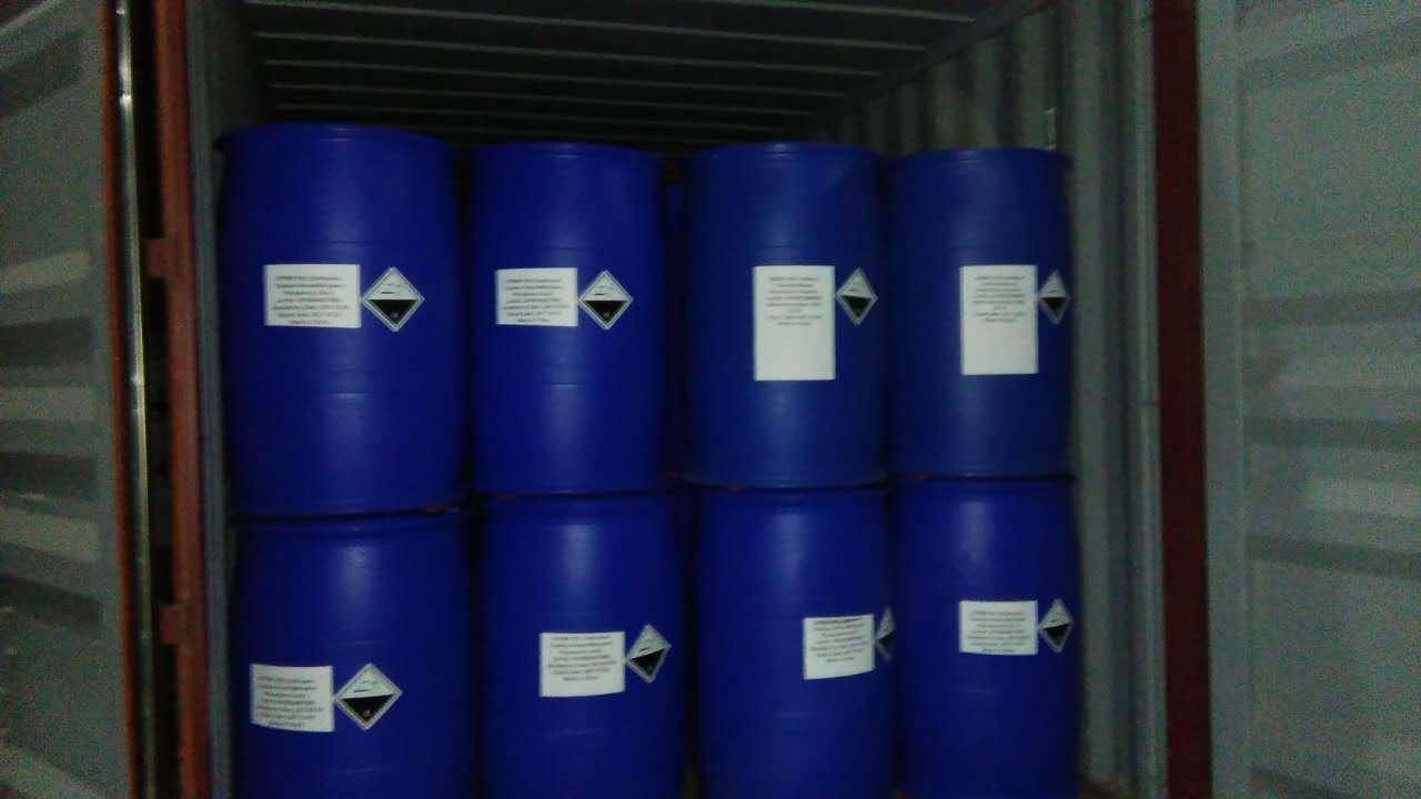 Dodecyl Dimethyl Benzyl Ammonium Chloride with SGS Certification