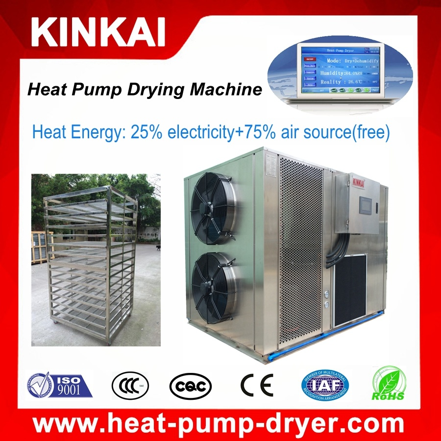 Fish Drying Machine/ Dried Fish Processing Machine/ Fish Dehydrator