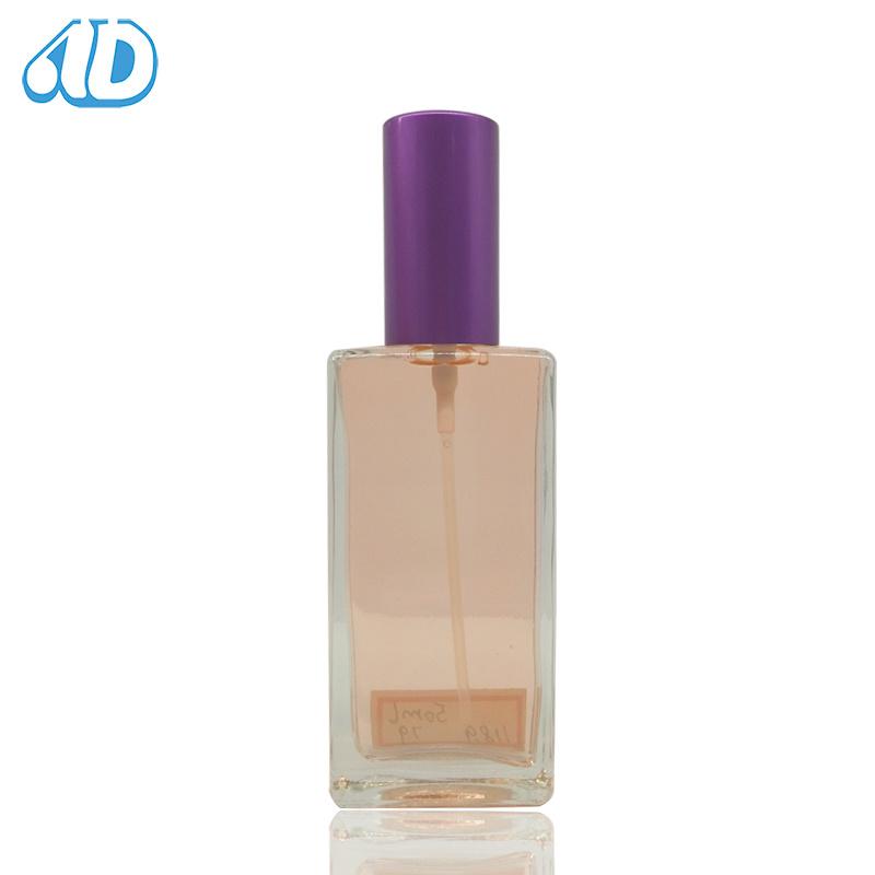 S4 Screw Square Spray Glass Perfume Bottle 50ml