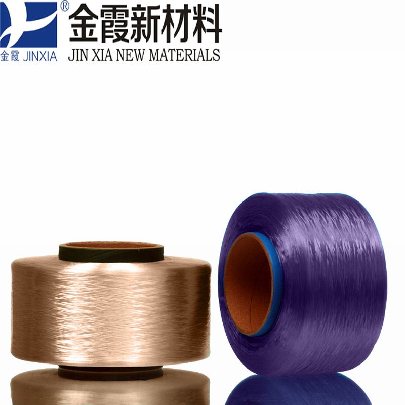 FDY Dope Dyed 200d/144f Filament Polyester Yarn