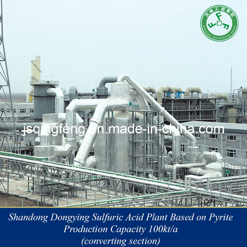 Sulfuric Acid Plant Based on Pyrite (QF-SAP)