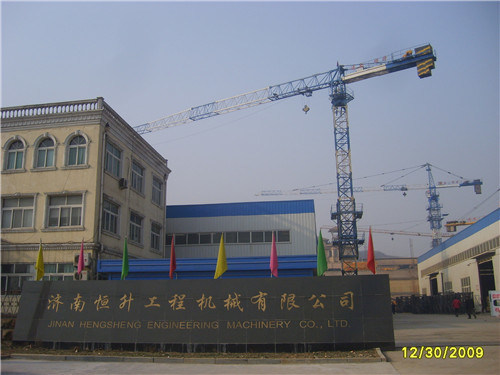 Topless Tower Crane China Supplier