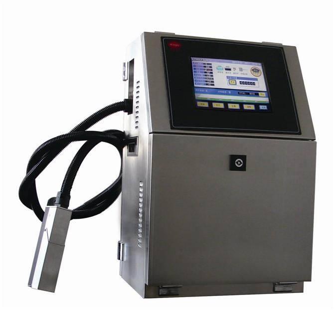 china industrial continuous ink jet printer cij printer