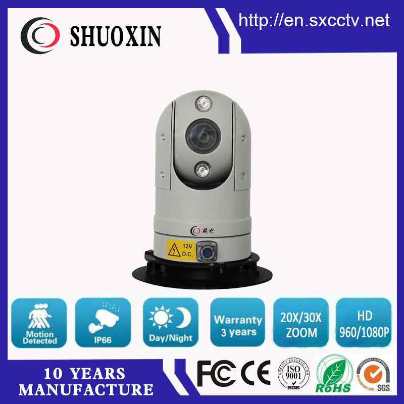 2.0MP 20X Zoom Chinese CMOS HD IR Vehicle CCTV Camera