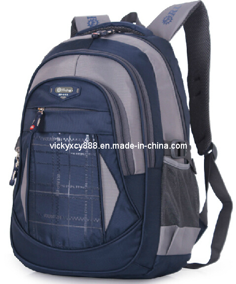 Primary Children Students Kids Schoolbag Backpack School Bag (CY8811)