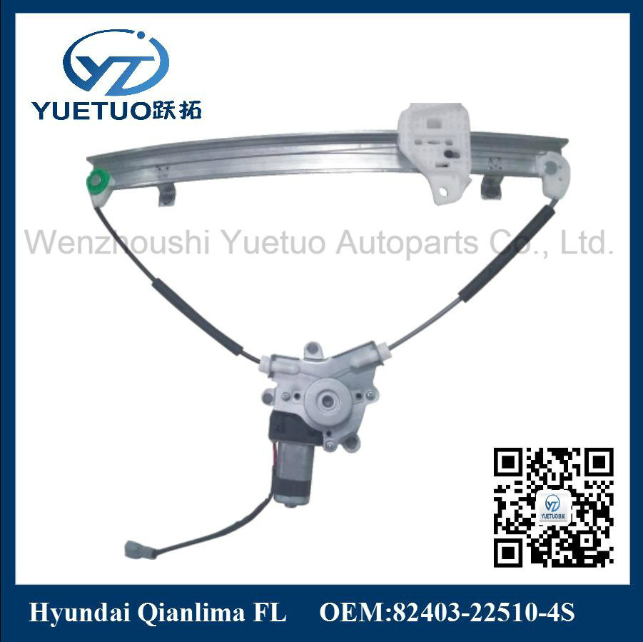 Auto Parts Power Window Lifter for KIA Qilima 82403-22510-4s