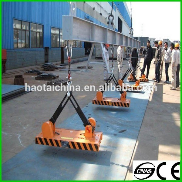 China Ht Lift Magnet for Excavator Sale