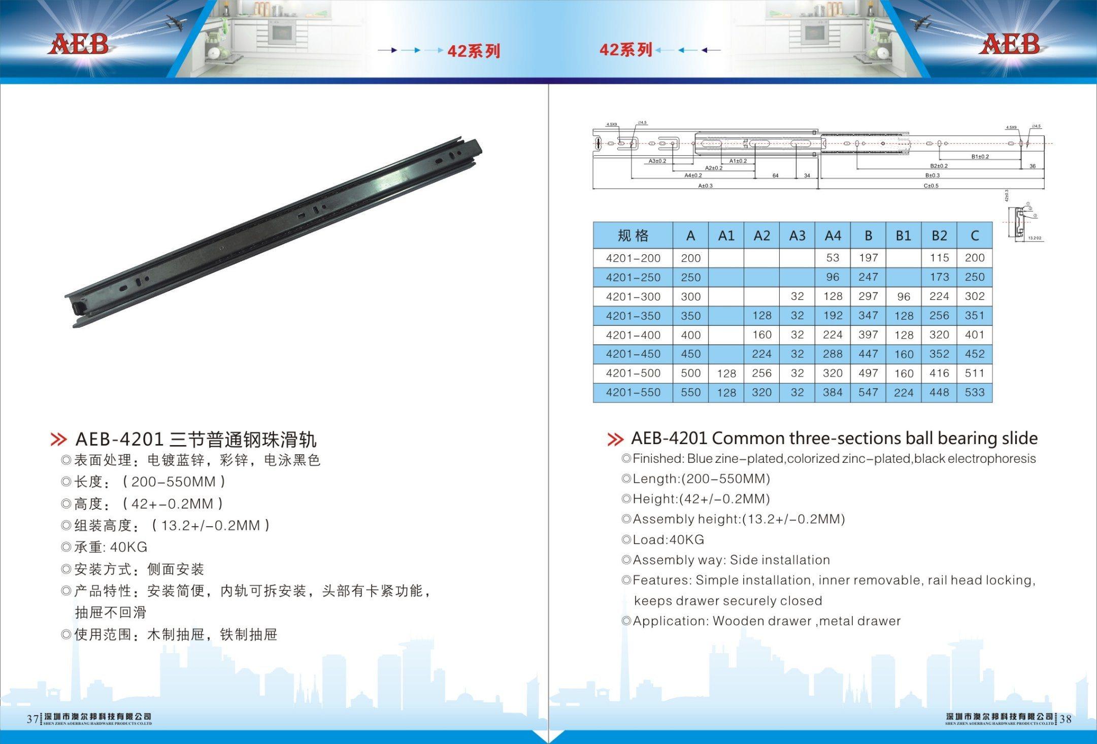 42mm Full Extension Ball Bearing Drawer Slide