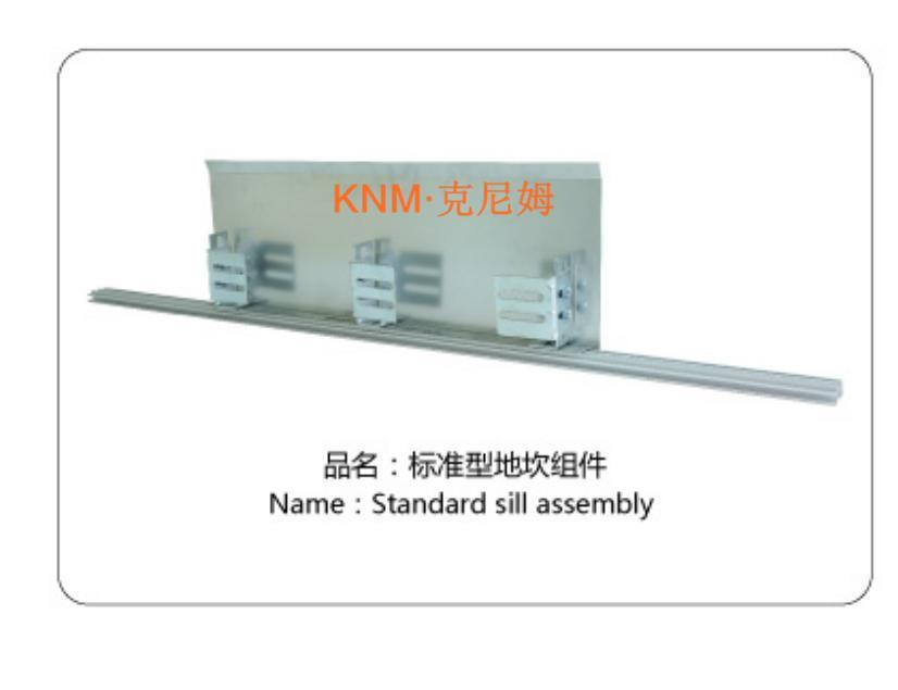 Elevator Part Elevator Standrad Sill Assembly Kd001